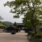 Hakone Sekko (National Designated Historic Site Scenic Spots Monument)