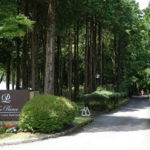 Hakone Kikono Ryu no Forest Therapy Road вход