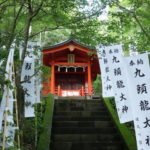 Hakone Kuzuryu Jinja Hongu(Nine-headed Dragon Shrine-Main shrine)