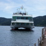 Hakone Garden Ashinoko Lake Pleasure boat