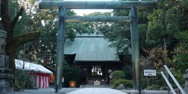 Toshin Ninomiya Shrine