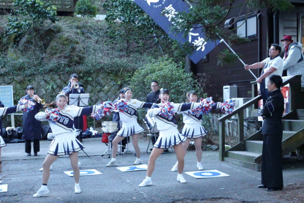Hakone Ekiden Toyo University cheering team