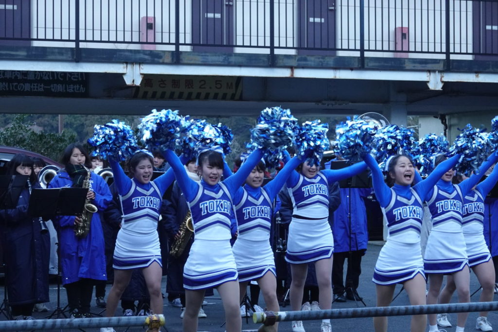 Hakone Ekiden Tokai University cheering team