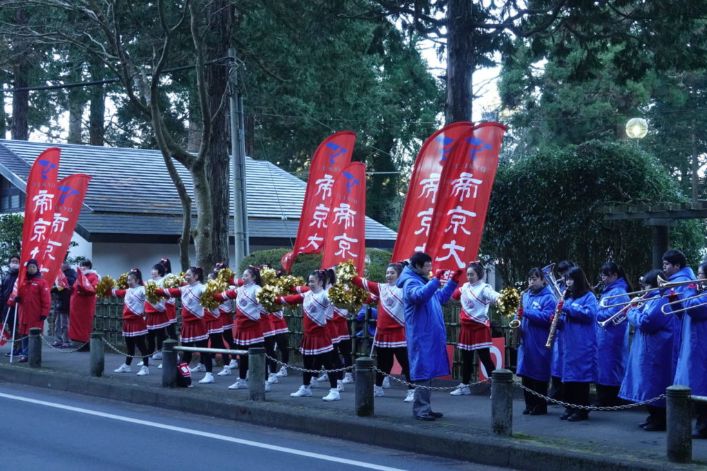 Hakone Ekiden Teikyo University cheering team