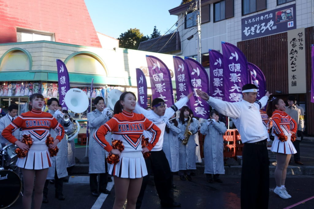 Hakone Ekiden Komazawa University cheering team