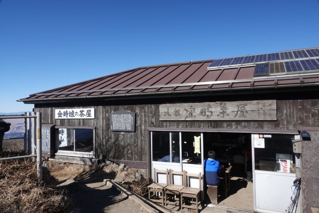 Kinemachi at the top of the golden tea shop (Kanemachi's teahouse)