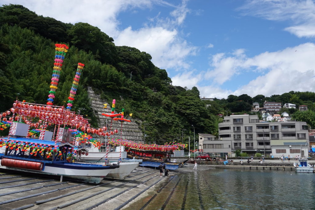 Kifune Festival Kobaya Ship und Lion Ship