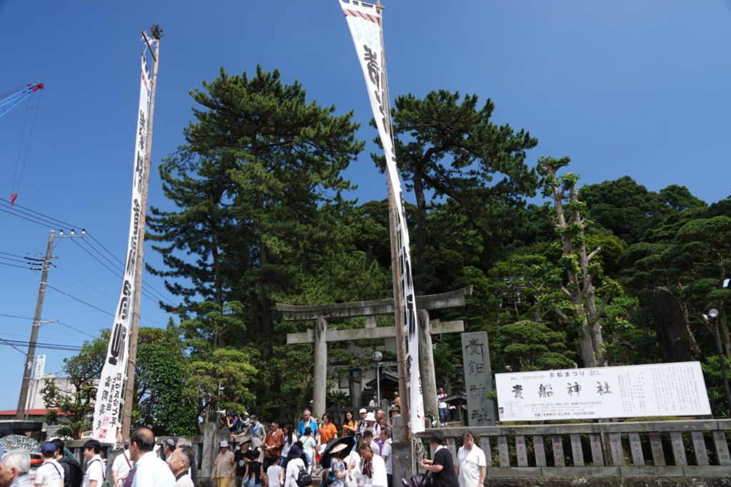 Kifune Festival Kifune Shrine