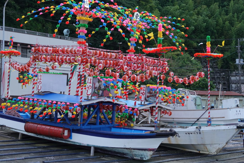 Kifune Festival Lion ship