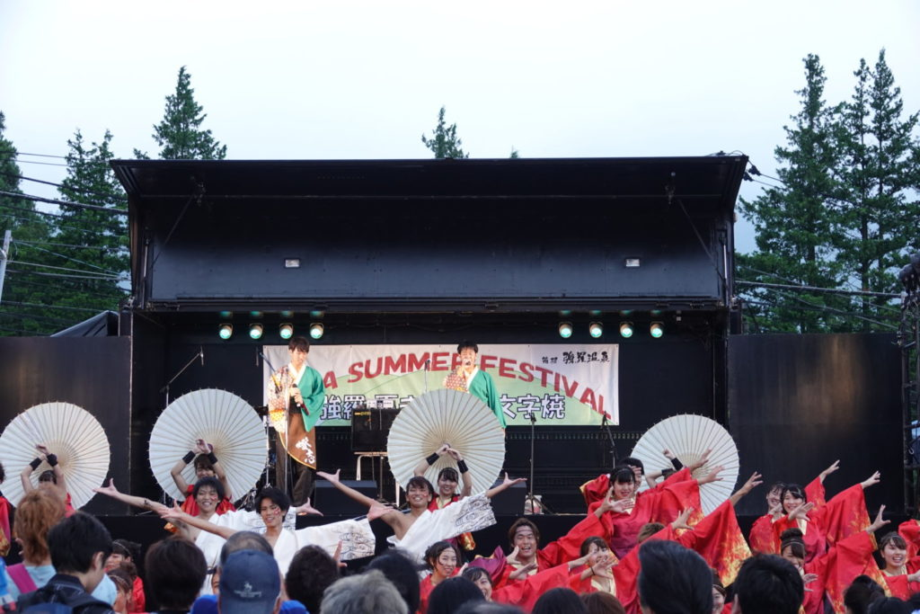 Hakone Gora Summer Festival, local do evento, carta de capital