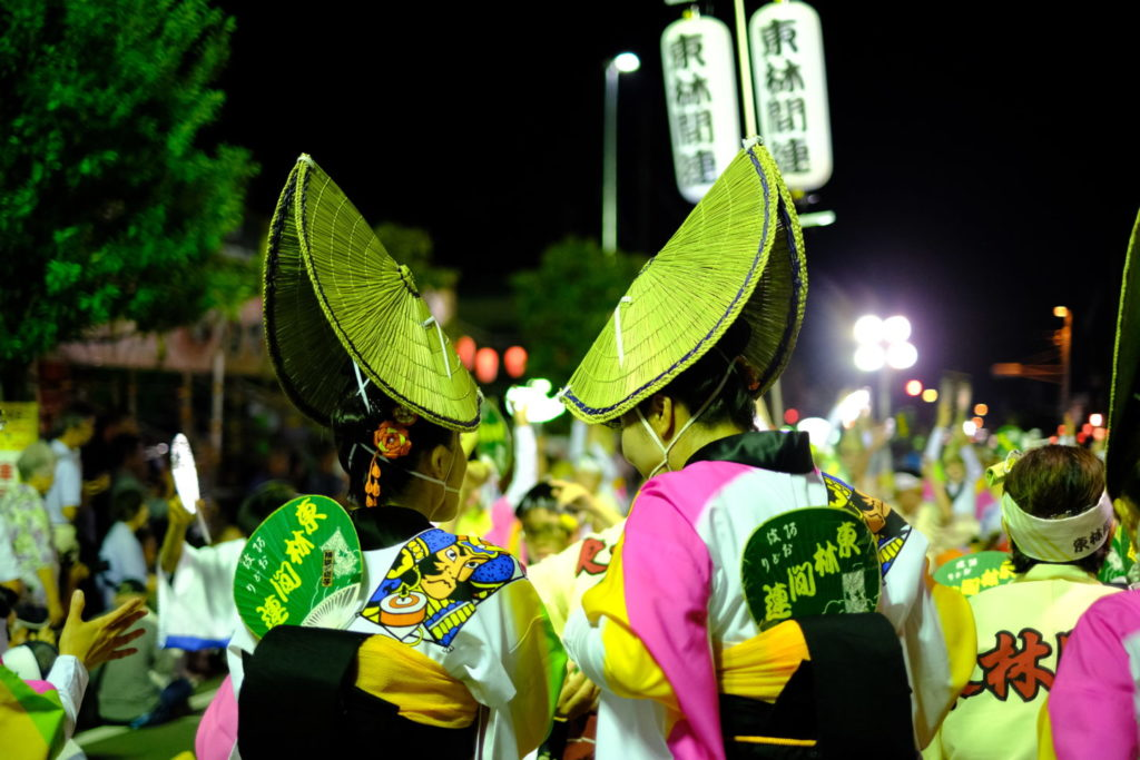 Kaiseicho Awaodori Award for Excellence
