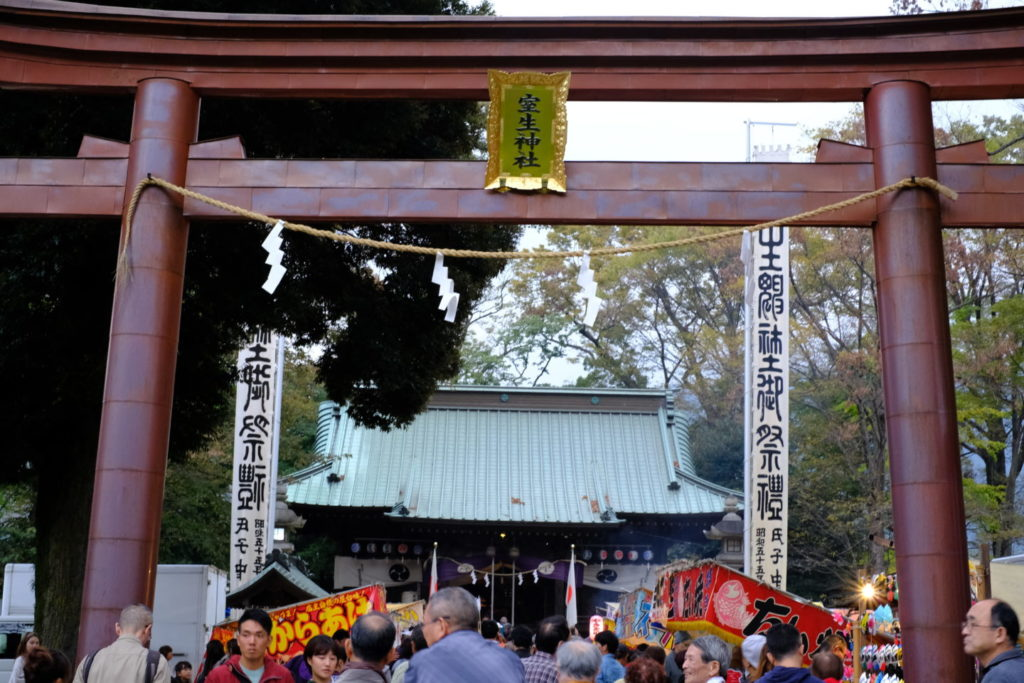 Festival anual de Muro Shrine